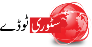 STORY TODAY is an independent and bilingual news website, where you can discover more about the Pakistan, the internet, the world, and the best stuff on social networks.